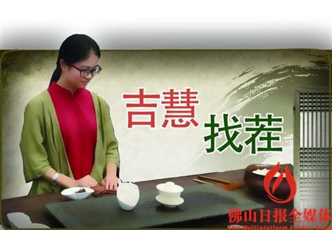 中国名优茶之西湖龙井