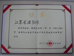 溧阳名茶荟萃天目湖白茶年产值3亿元