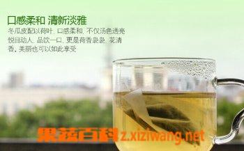 冬瓜荷叶茶的功效作用和喝法