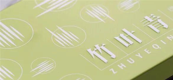 竹叶青属于什么茶
