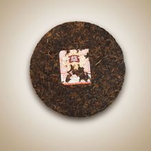 7568熟普洱茶的详细内容介绍