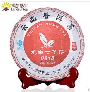 龙生普洱茶价格