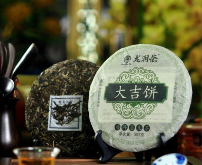 龙润普洱茶知识介绍