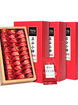 新茶蜜香型春茶武夷山正山小种红茶茶叶浓香型散装送礼盒装小袋