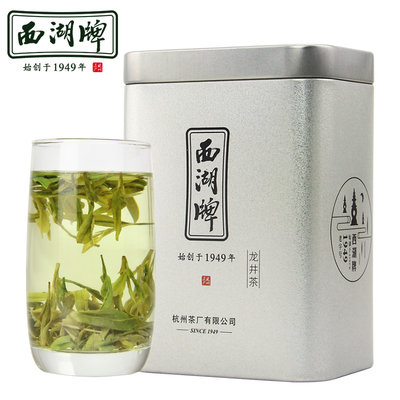 2020新茶预售西湖牌龙井茶茶叶西湖龙井工艺雨前浓香散装罐装绿茶