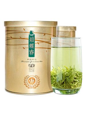 茶博士2020新茶碧螺春茶叶绿茶特级散装苏州毛尖嫩芽春茶500g云品