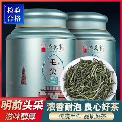毛尖茶叶绿茶罐装2020新茶特级明雨前浓香型500g原料源自信阳毛尖嫩芽