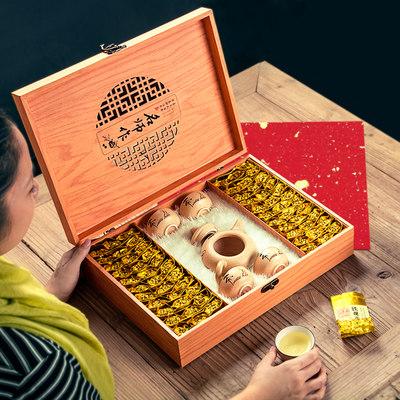 带茶具安溪铁观音清香型级茶叶安溪乌龙茶兰花香礼盒装500克