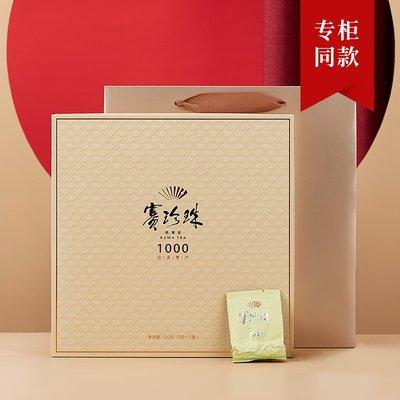八马茶叶 安溪铁观音特级赛珍珠1000浓香型礼盒装送礼茶叶150克