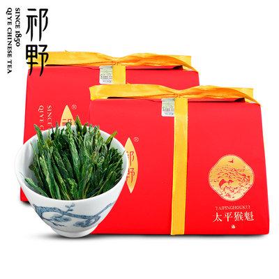 祁野 2019新茶 太平猴魁绿茶特级高山春茶黄山原产手工捏尖250g
