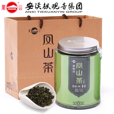 凤山安溪铁观音茶叶清香250克乌龙茶罐装
