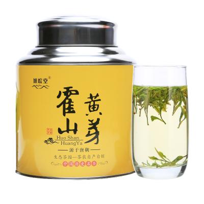 霍山黄芽2020新500g礼盒装雨前特级霍山黄茶浓香正宗安徽茶叶