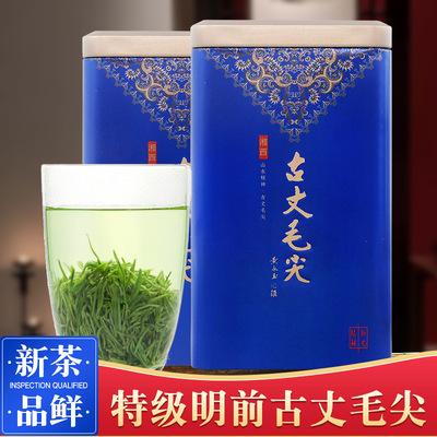 2020年新茶古丈毛尖茶叶明前春茶特级浓香型200克礼盒罐装