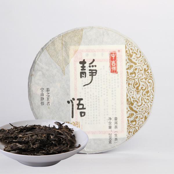 """生茶普洱茶""""静悟(2016)""""的冲泡方法"""