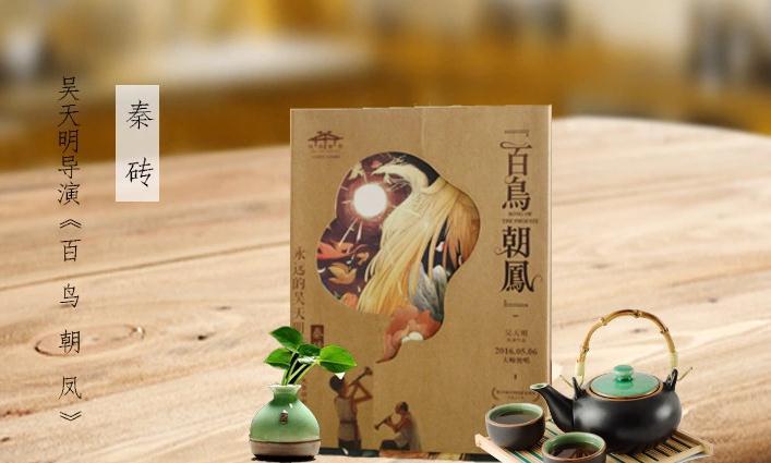 泾阳茯茶为什么要煮