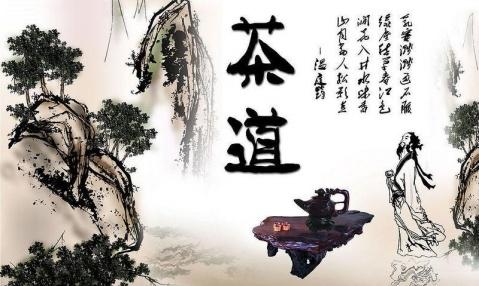 武夷山金骏眉茶道