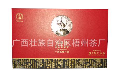 梧州三鹤六堡茶高档砖茶4kg/盒介绍及参考价格