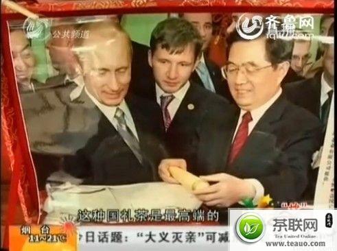 太平猴魁:绿茶新贵走出国门
