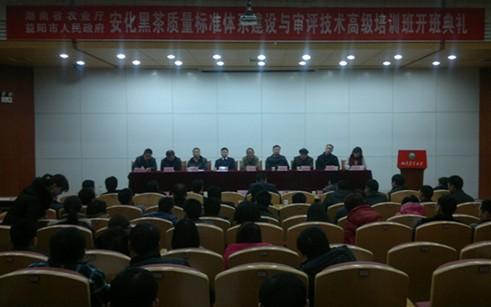 湖南:执行黑茶质量标准体系保障品牌发展
