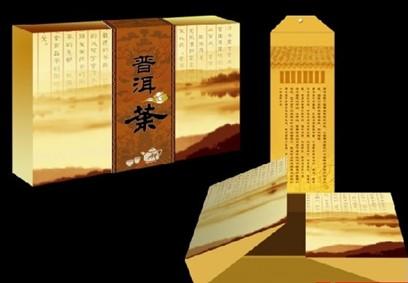普洱茶采制、包装风格尽显中国茶文化
