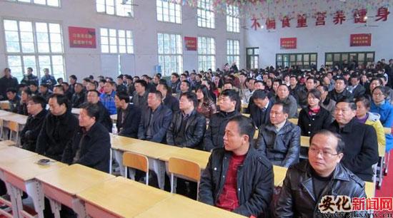 安化黑茶学校正式挂牌开班