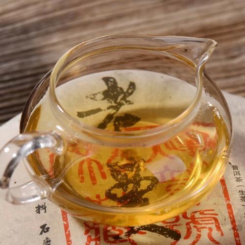 什么是普洱生茶怎么泡