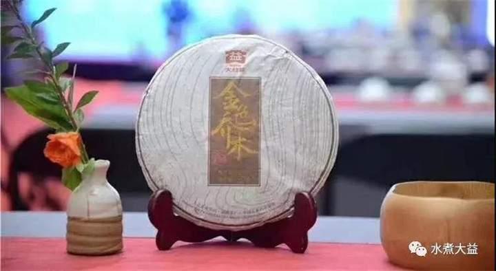 大益普洱茶|一周热点行情02.11-02.17