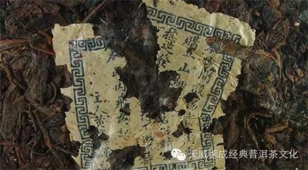 普洱茶原料与制程的演变:从号级茶到七子饼