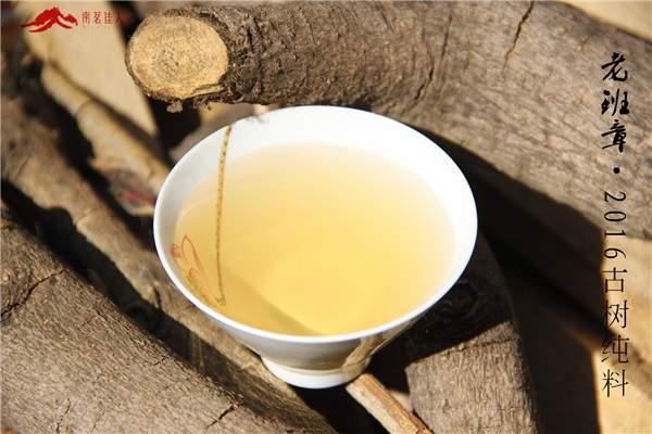 老班章普洱茶的口感特点,你真的懂吗?