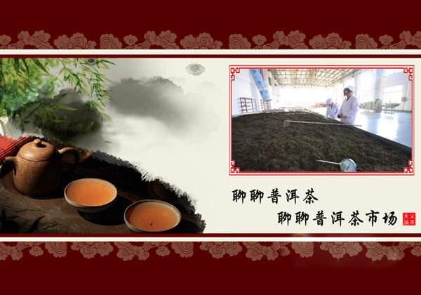 为什么要将普洱熟茶发酵技术列入非物质文化遗产?