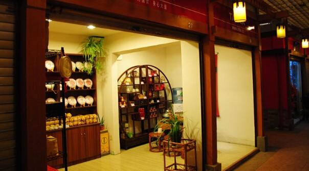 普洱茶网店和实体店的感官体验