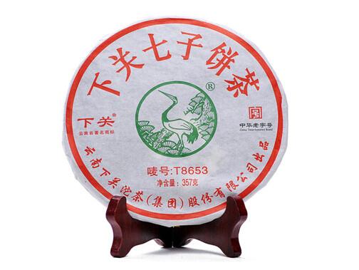 """普洱茶""""唛号""""的由来与区分"""