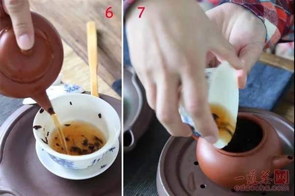 简单有效的冲泡普洱茶方法