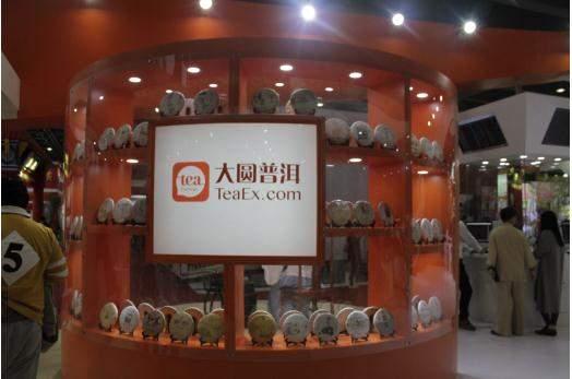 广州茶博会11月24日开幕大圆普洱携多项优势参展