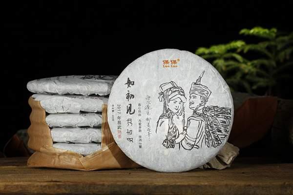 2017年倮倮易武普洱茶如初见春茶(熟茶)