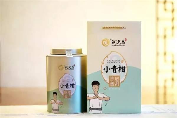 新品|2017年润元昌小青柑陈皮普洱480元/罐