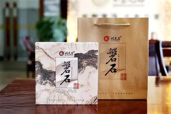 新品|2017年润元昌磐石布朗山岩韵老茶头