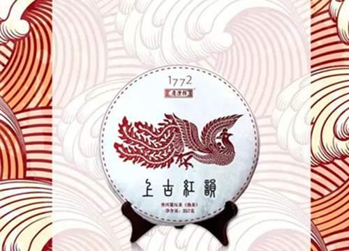 新品|2017七彩云南庆沣祥上古红韵357克/饼
