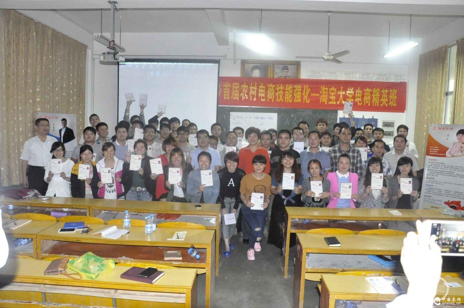 安溪电商培训走进乡村助力青年电商创业