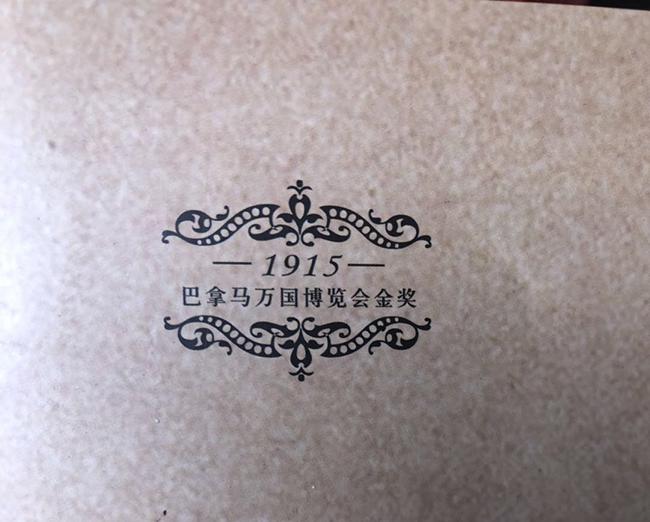 洞庭山碧螺春1915礼盒装价格是多少?