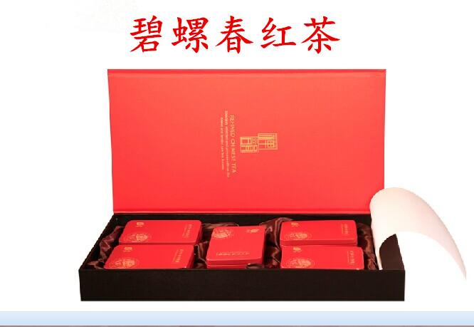 2019年碧螺春红茶价格多少钱一斤?