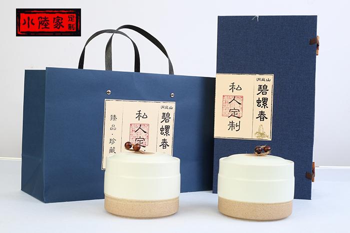 2018年洞庭山碧螺春绿茶礼盒装价格表