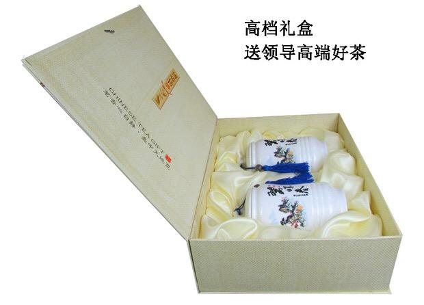 关于瓷罐装铁罐装碧螺春礼盒价格的一些告知