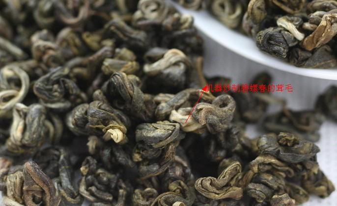 碧螺春茶叶身上白色的毛毛是什么东西?