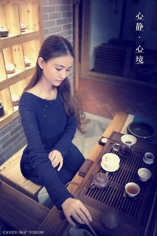"""茶道""""人最根本的修养便是以诚为本,以信为用"""""""