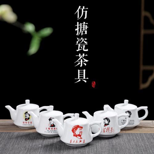 什么是搪瓷茶具