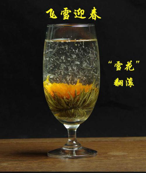 飞雪迎春花茶的冲泡与品饮方法