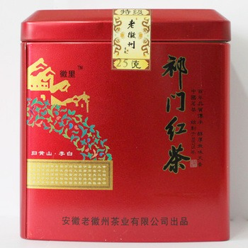 祁门红茶价格知多少
