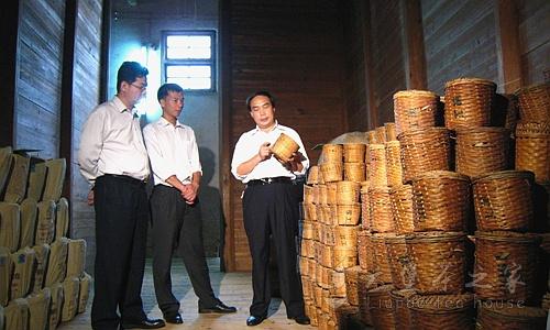 引领行业传承茶文化——梧州茶厂获评广西茶文化研究推广突出贡献单位