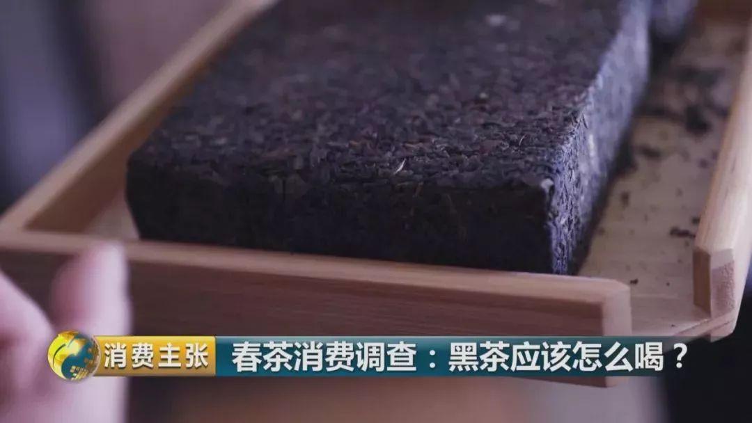 """黑茶成市场""""新宠""""?全因里面含有这种物质!"""